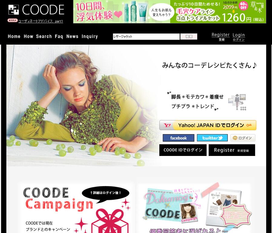 coode