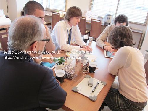 エスプリライン週末イングリッシュカフェ風景
