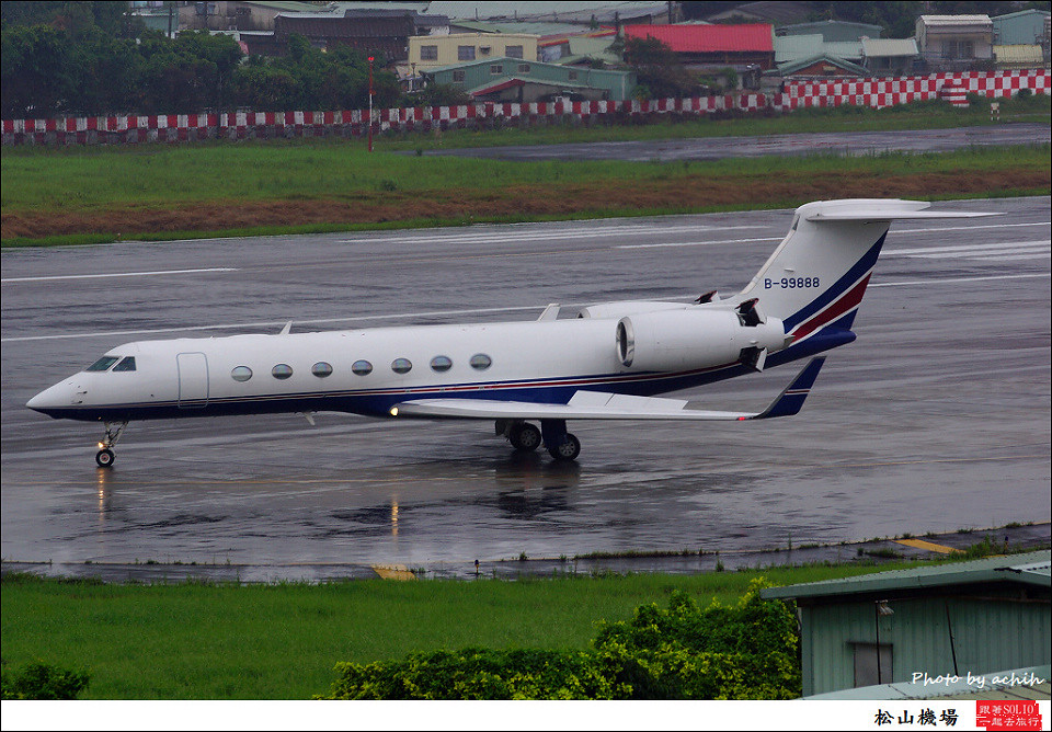 Gulfstream Aerospace G-V-SP  B-99888