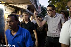 Israeli nationalists protest against Mesila organization, South Tel Aviv, Israel, 22.05.2012