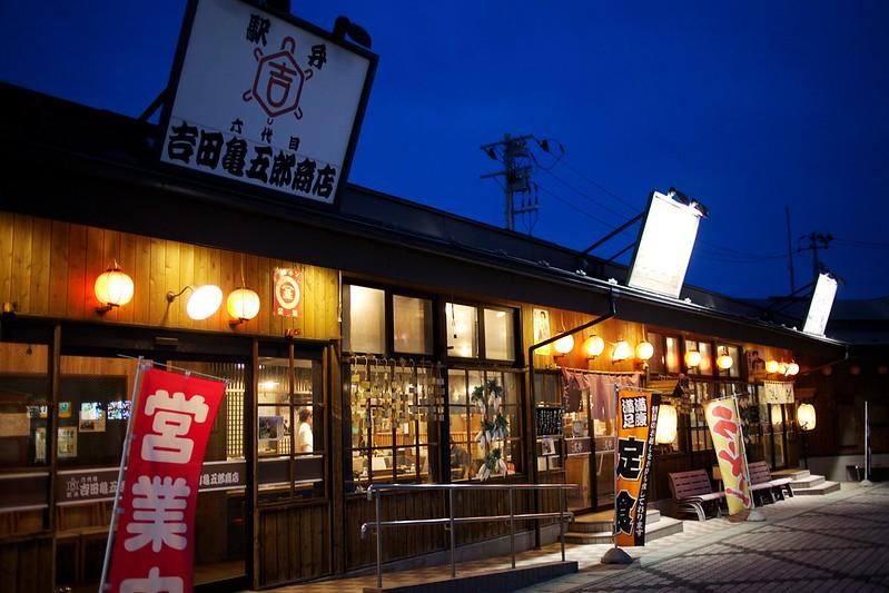 青森2012 八戸駅前食堂