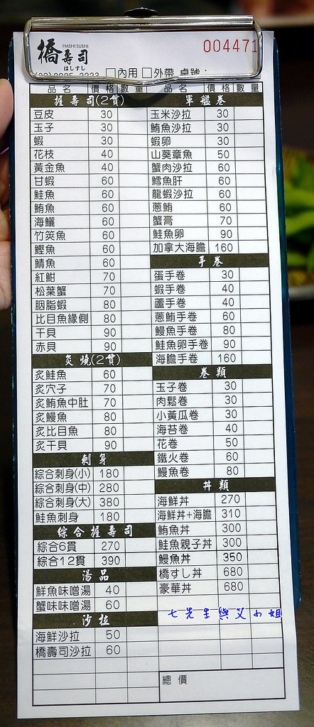 5 菜單2