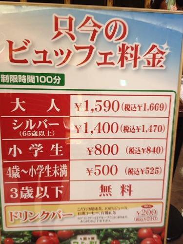 旬菜食健ひな野@イオンモール橿原-03