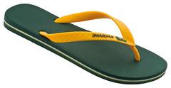 Classica Brasil II Ad (green_yellow)