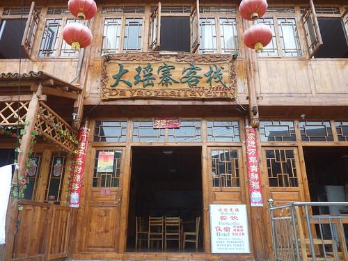 C-Guangxi-Dazhai-village (6)