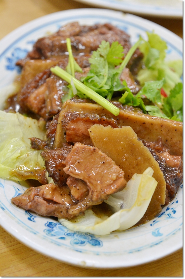 Braised Pork with Yam