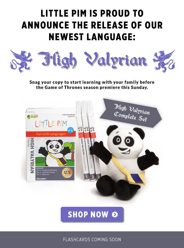 High Valarian