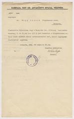 I/7. A veszprémi zsidó hitközség I. világháborús megemlékezésére szóló meghívó (1941)