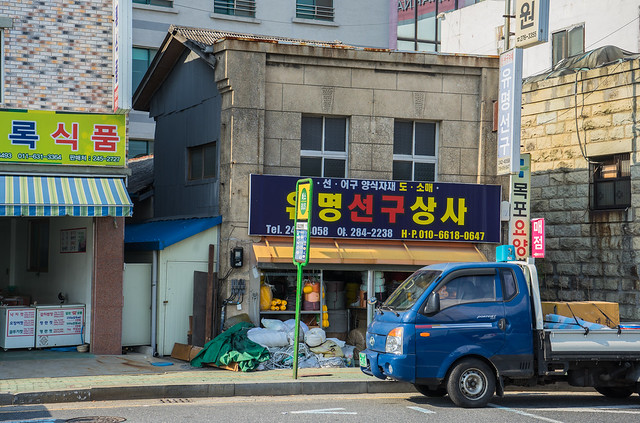 Colonial buildings, Mokpo, South Korea