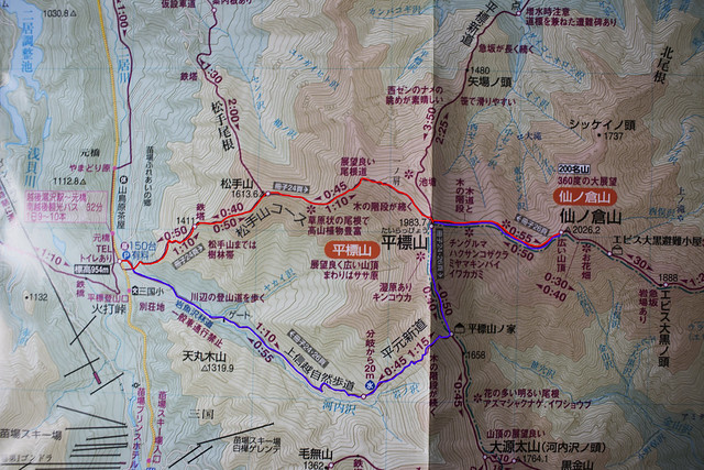 仙ノ倉山地図