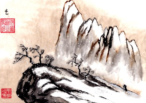 Snowy cliff-25 March 2012