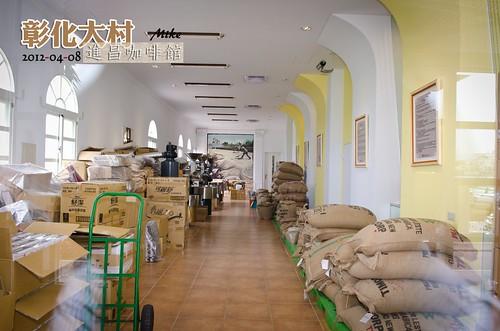 彰化大村-029-01