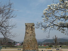 2012-1-korea-195-gyeongju-observatory