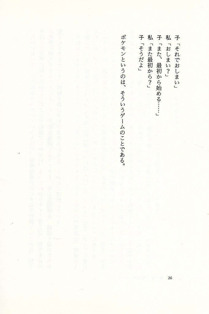 img363