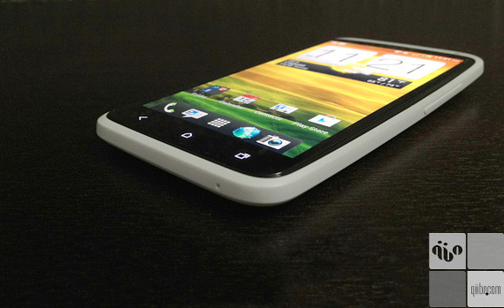 HTC One X QiiBO review