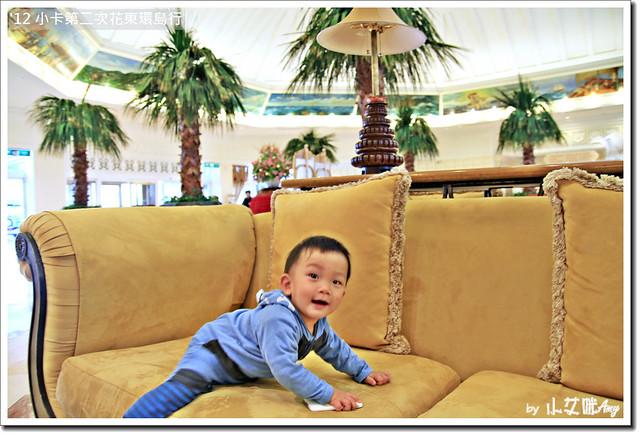 花蓮遠雄悅來大飯店IMG_0892