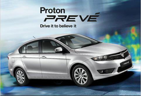 7052455303 a47662771d Gambar Proton Preve  baru proton | harga Proton Preve