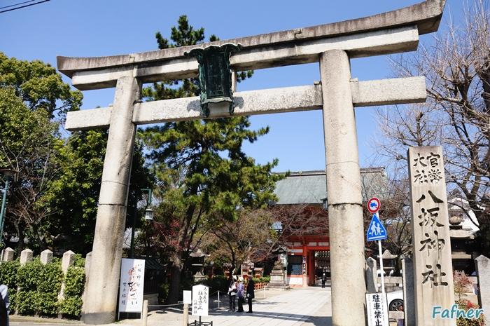 KyotoDay2_035