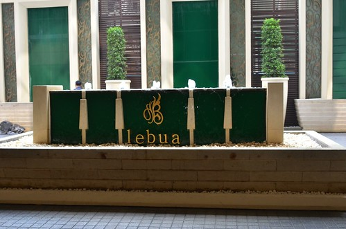 lebua 蓮花飯店