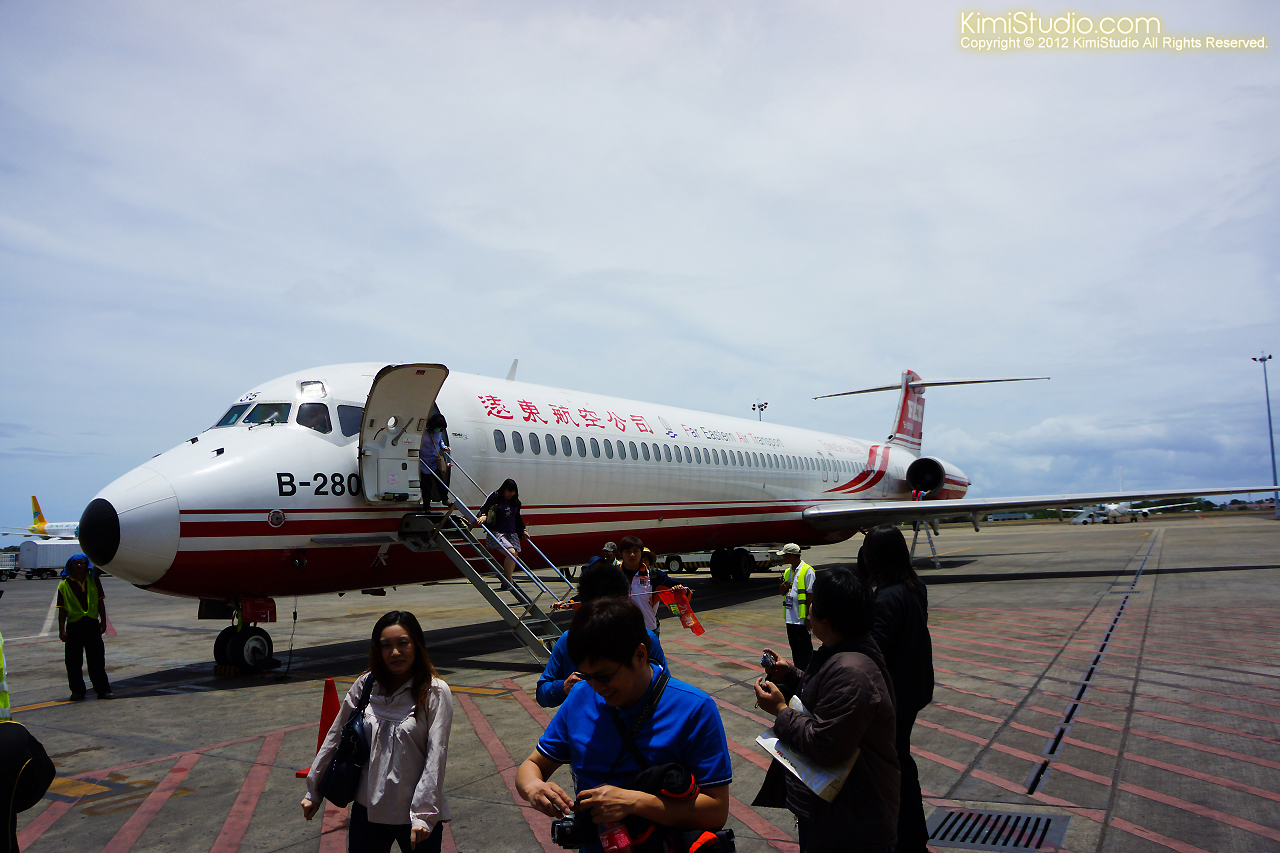 2012.04.16 Philippines Cebu-012