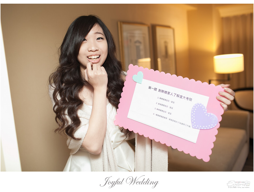 雅琪&孟傑  婚禮紀錄_0037