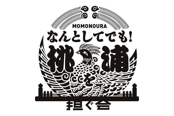 momonoura_08