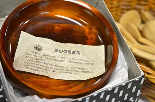 「鹿さんペーパーナイフ」とか購入しました 栗山ふる里物産センター 日蔭地区
