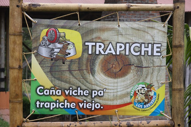 Imagen de la estación del Trapiche de Caña.