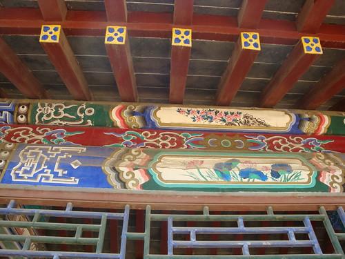 画廊-大明湖