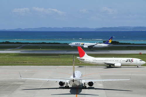 view from the terminal building of NAHA Airport (ROAH/OKA)