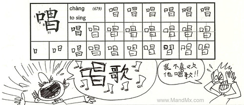 7307776980 a894c2f0a1 Studying Chinese Year 1: Singing a new song