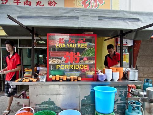 Loa Yau Kee porridge...R0017790 copy
