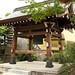 Kaifuku-ji 8