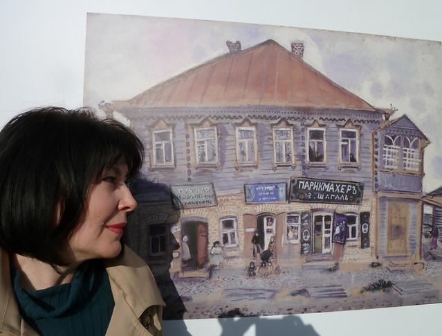 Шагал, Дом в Лиозно и Ира Николаева