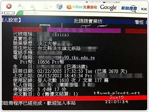 2012-06-15 22.01.34.jpg