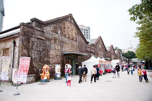 台北華山商展特別區12