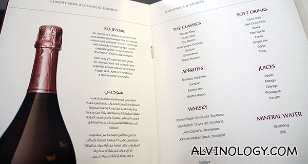 Wine list and other beverages