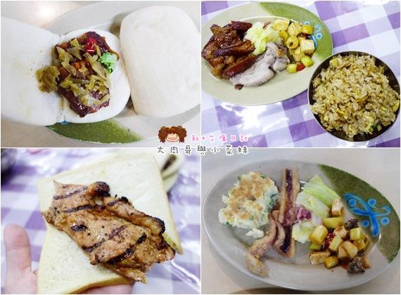 頭城農場烤肉晚餐 (1).jpg