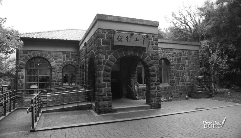草山行館黑白影像