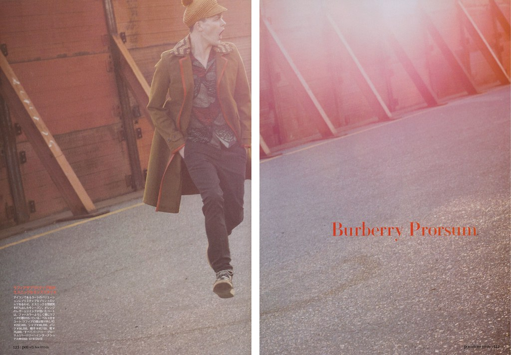 Jason Wilder0147(Pen309_2012_03_15)