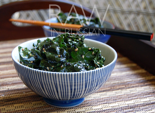 Emerald kale