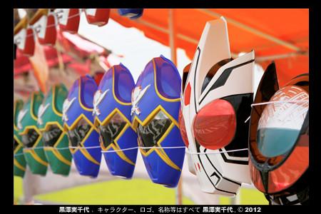 仮面/Mask