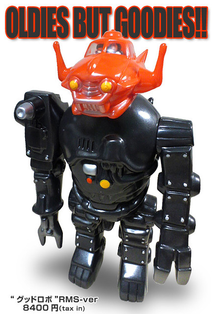 JETTURE x Rumble Monsters Good Robot