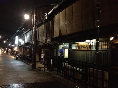 Gion, el barrio de las geishas