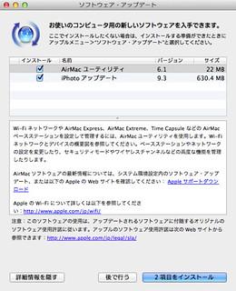 スクリーンショット 2012-06-12 9.55.51