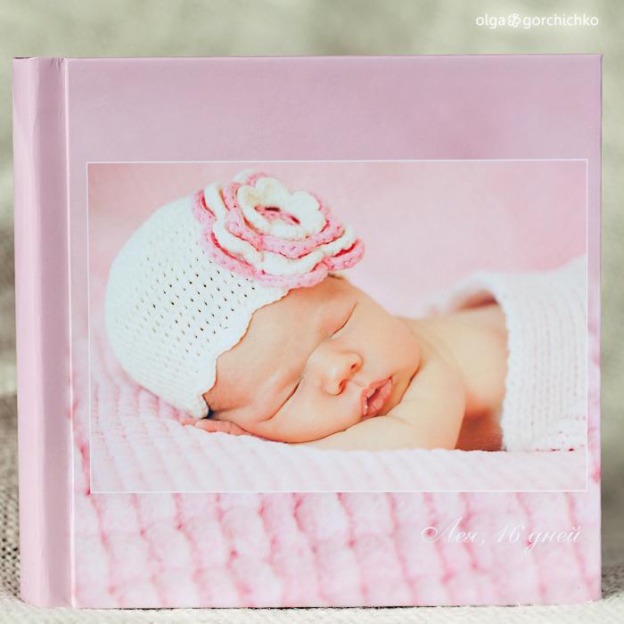 Минибук для новорожденной Леи