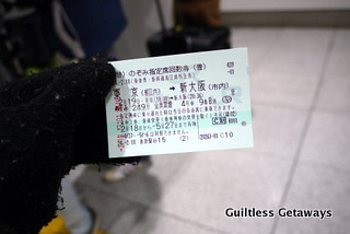 shinkansen-bullet-train-ticket.jpg