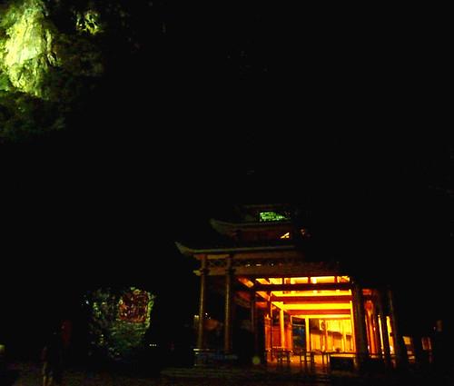 C-Guangxi-Yangshuo-Ville-nuit (9)1