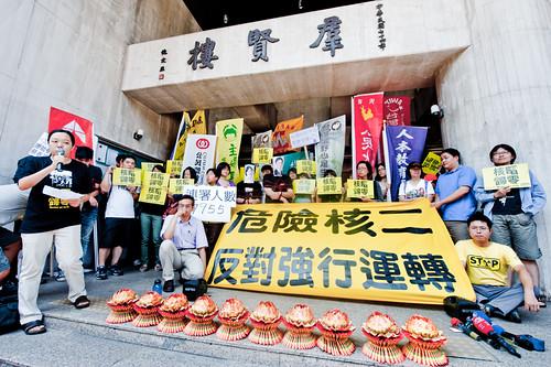 數十個民間團體以行動劇抗議原能會讓核二廠重新啟動。(攝影:黃士航)