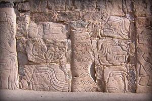 complejo-arqueologico-mojeque-ancash